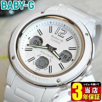 经过 3 年保修卡西欧卡西欧宝贝-g G 宝贝说 BGA-150-7B 海外模型模拟女士手表休闲白色白色 0824年乐天卡司
