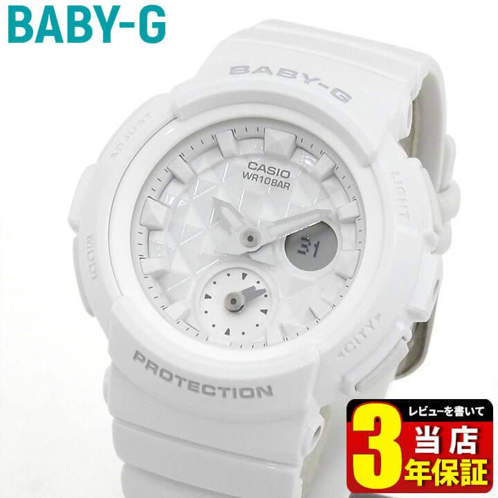 CASIO カシオ Baby-G ベビーG BGA-195-7A 海外モデル レディース 腕時計 ウォッチ ウレタン バンド クオーツ カジュアル アナログ アナデジ 白 ホワイト 商品到着後レビューを書いて3年保証 誕生日プレゼント 女性 ギフト