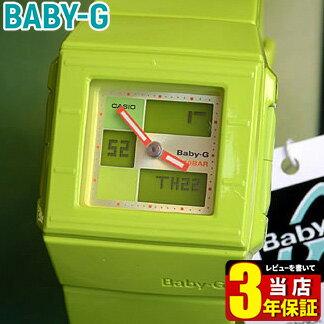 CASIO カシオ Baby-G ベビーG ベイビージー BGA-200-3E 海外モデルCASKET カスケットシリーズ アナログ アナデジ レディース 腕時計 時計海外モデル 緑 グリーン【BABYG】スポーツ 誕生日プレゼント ギフト 商品到着後レビューを書いて3年保証