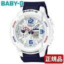 ★送料無料 CASIO カシオ Baby-G ベビーG BGA-230SC-7BJF 国内正規品 レディース 腕時計 ウォッチ 多機能 クオーツ カ…
