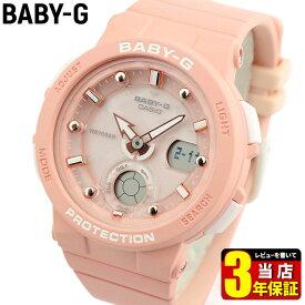 3ef1f6b260d349 【送料無料】CASIO Baby-G カシオ ベビーG ベイビージー BGA-250