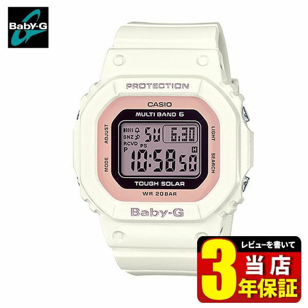 CASIO カシオ Baby-G ベビ−G BGD-5000-7DJF レディース 腕時計 ウレタン 多機能 タフソーラー ソーラー電波 デジタル 白 ホワイト ピンク 国内正規品 商品到着後レビューを書いて3年保証