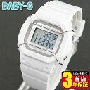 CASIO カシオ Baby-G ベビーG ベイビージー BGD-501UM-7 海外モデル レディース 腕時計 ウォッチ ウレタン バンド カジュアル デジタル 白 ホワイト 誕生日プレゼント 女性