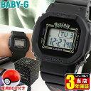 CASIO カシオ Baby-G ベビ−G ピカチュウコラボ スペシャルアニバーサリーモデル レディース 腕時計 ポケモン モンスターボール ブラック 誕生日プレゼント 女性 ギフト BGD-560PKC-1 海外モデル 商品到着後レビューを書いて3年保証