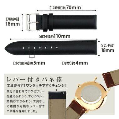 時計ベルト18mm腕時計バンドオイルドレザーレザーオリジナル交換革ベルトカーフ替えバンドブラック黒ブラウン茶色ホワイト白簡単