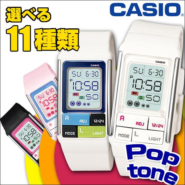 【送料無料】CASIO チープカシオ チプカシ スタンダード POPTONE 選べるポップトーン海外モデル レディース 腕時計 時計 カジュアル ウォッチ デジタル 誕生日プレゼント 女性 ギフト