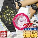 【メール便で送料無料】 CASIOカシオ チープカシオ ペアウォッチ 福袋 2017 アナログ MRW-200 LRW-200 メンズ レディース 腕時計 時計 ユニセックス 海外モデル ブラック 黒