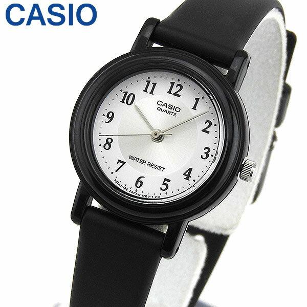 【メール便で送料無料】 CASIO カシオ チプカシ LQ-139AMV-7B3 海外モデル レディース 腕時計 ラバー バンド クオーツ アナログ 黒 ブラック 白 ホワイト 誕生日プレゼント 女性 ギフト