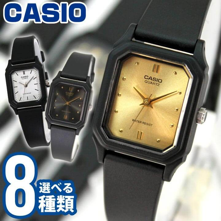 【3ヶ月保証】【メール便で送料無料】CASIO チープカシオ チプカシ 時計 おしゃれ かわいい スタンダード 腕時計 ベーシック海外モデル LQ-142 8種類 チープカシオ チプカシ スタンダード レディース アナログ 誕生日プレゼント 女性 ギフト