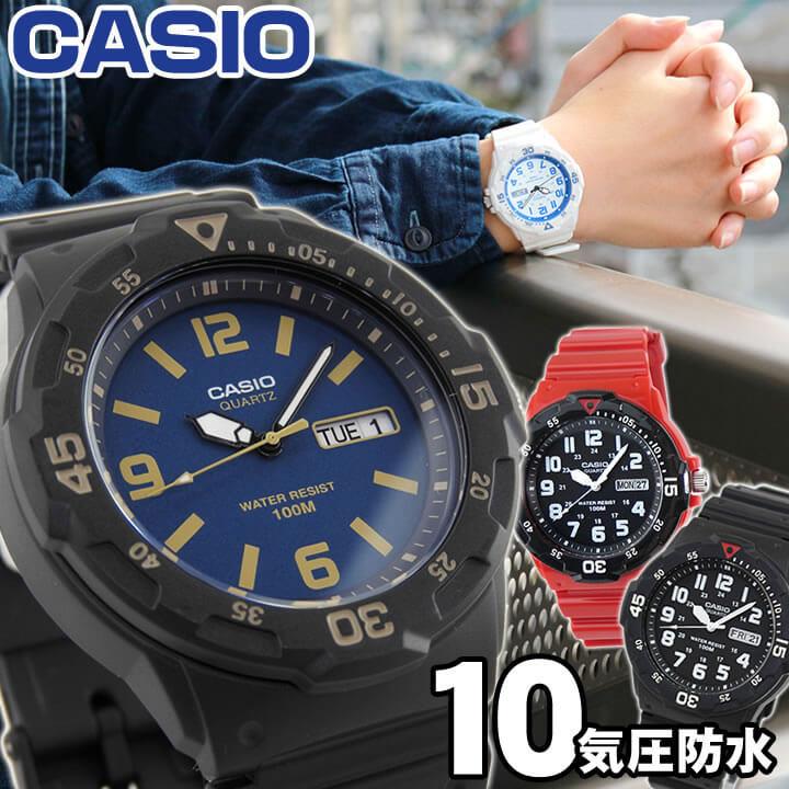 【メール便で送料無料】【3ヶ月保証】【専用BOXなし】CASIO チープカシオ チプカシ スタンダード 選べる 白 黒 水色 メンズ腕時計 海外モデル 誕生日プレゼント 男性 父の日ギフト
