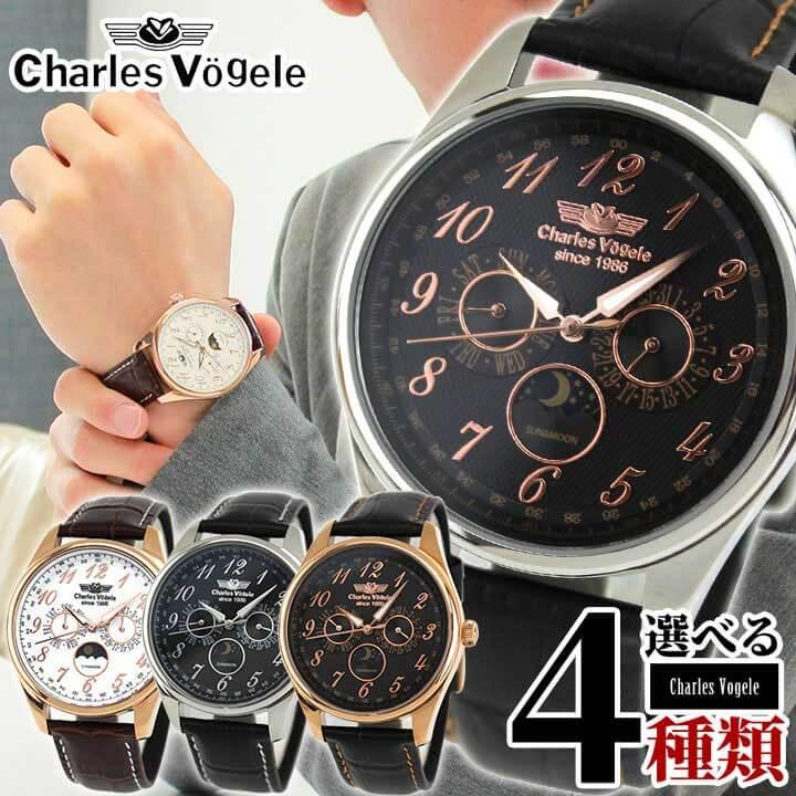 【送料無料】Charles Vogele シャルルホーゲル CV-9075-0 メンズ 腕時計 ウォッチ 革ベルト レザー クオーツ アナログ ビジネス ブラック 黒 ホワイト 白 ピンクゴールド 誕生日プレゼント 男性 ギフト