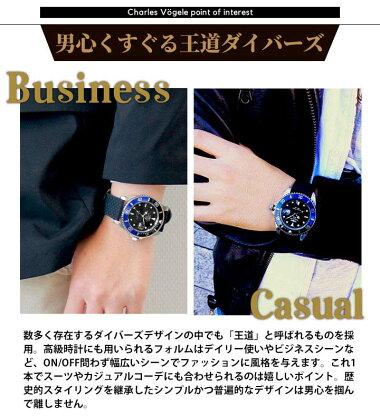 CharlesVogeleシャルルホーゲルダイバーズデザインCV-9085メンズ男性用腕時計ウォッチ黒ブラック