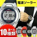 シチズン 電波 ソーラー電波時計 Q&Q チプシチ CITIZEN 国内正規品 腕時計 メンズ 防水 電波ソーラー デジタル 日付カ…