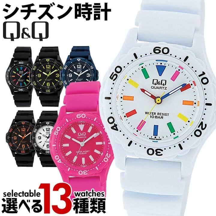 【ネコポスで送料無料】シチズン Q&Q 腕時計 メンズ 10気圧防水 レディース 国内正規品 CITIZEN チプシチ ファルコンFALCON 白 男性 ギフト 学校 学生 おしゃれ 旅行 誕生日プレゼント