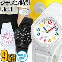 ネコポス送料無料 シチズン Q&Q 腕時計 レディース キッズ 子供 かわいい 10気圧防水 国内正規品 CITIZEN チプシチ フ…