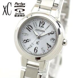【ミニバッグ付き】シチズン クロスシー エコドライブ 電波 ハッピーフライト 腕時計 レディース CITIZEN xC ES9430-54B 国内正規品 シルバー ギフト ブランド 商品到着後レビューを書いて7年保証
