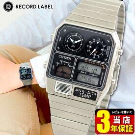 シチズン アナデジテンプ 限定モデル 腕時計 メンズ メタル CITIZEN ANA-DIGI TEMP JG2101-78E 国内正規品 商品到着後レビューを書いて3年保証
