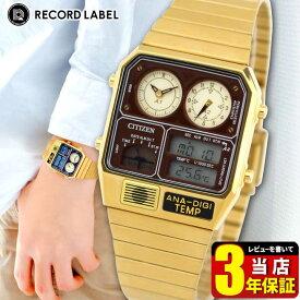 シチズン アナデジテンプ 限定モデル 腕時計 メンズ メタル CITIZEN ANA-DIGI TEMP JG2103-72X 国内正規品 商品到着後レビューを書いて3年保証 誕生日プレゼント 男性 バレンタイン ギフト