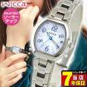 シチズン ウィッカ ハッピーダイアリー ソーラー電波時計 腕時計 レディース CITIZEN wicca KL0-715-11 国内正規品 メ…