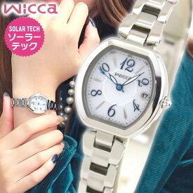 シチズン ウィッカ ハッピーダイアリー ソーラー電波時計 腕時計 レディース CITIZEN wicca KL0-715-11 国内正規品 メタル 中学生 高校生 誕生日プレゼント 女性 彼女 友達 ギフト