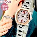 シチズン ウィッカ ハッピーダイアリー ソーラー電波時計 腕時計 レディース CITIZEN wicca KL0-731-91 国内正規品 メタル HAPPY DIARY 誕生日プレゼント 女性 ギフト