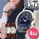 ネコポス送料無料 シチズン Q&Q 腕時計 レディース チプシチ FALCON VZ89 CITIZEN 国内正規品 スタンダードモデル 選…