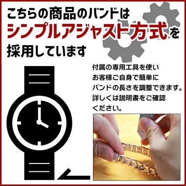 シチズンウィッカソーラー電波時計腕時計レディースシルバーピンクゴールドKS1-538-11CITIZENwicca国内正規品誕生日女性ギフトプレゼント商品到着後レビューを書いて7年保証