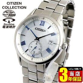 シチズン シチズンコレクション エコドライブ ソーラー 腕時計 メンズ CITIZEN COLLECTION BV1120-91A 国内正規品 シルバー 商品到着後レビューを書いて3年保証 誕生日プレゼント 男性 ギフト