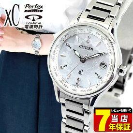 【送料無料】シチズン クロスシー エコドライブ 電波 限定モデル ハッピーフライト 腕時計 レディース CITIZEN xC EC1160-54W 国内正規品 シルバー 誕生日プレゼント 女性 ギフト ブランド