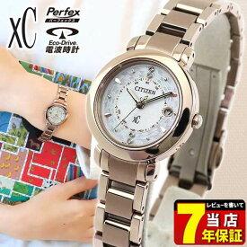 【ポーチ付き】シチズン クロスシー ハッピーフライト エコドライブ ソーラー電波 hikari コレクション レディース 腕時計 ES9444-50X CITIZEN xC 国内正規品 女性 ギフト 商品到着後レビューを書いて7年保証