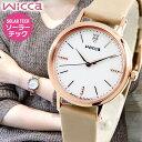 シチズン ウィッカ ソーラーテック 腕時計 レディース 革ベルト レザー CITIZEN wicca KP5-166-10 国内正規品 商品到…