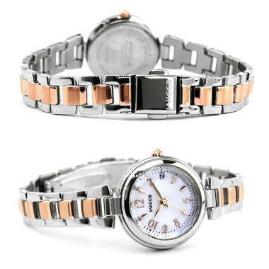 シチズンウィッカソーラー電波時計腕時計レディースシルバーピンクゴールドKS1-538-11CITIZENwicca国内正規品誕生日プレゼント女性ギフト商品到着後レビューを書いて7年保証