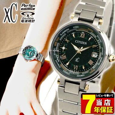 シチズンクロスシーソーラー電波時計エコドライブペア限定ハッピーフライト腕時計レディース見やすいCITIZENxCEC1010-57Y国内正規品誕生日女性ギフトプレゼント商品到着後レビューを書いて7年保証