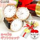 ★送料無料 母の日 ギフト プレゼント 花 フラワーラッピング 腕時計 時計 CLUSE クルース 人気 ミニュイ MINUIT 33mm…