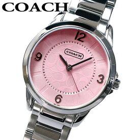 【送料無料】COACH コーチ 14501615 Classic Signature クラシックシグネチャー ピンク文字板 レディース 腕時計時計シルバー メタルバンド 海外モデル 誕生日プレゼント 女性 ギフト