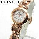 ★送料無料 COACH コーチ WAVERLY ウェイバリー 14501855 海外モデル レディース 腕時計 ウォッチ 白 ホワイト ピンク…