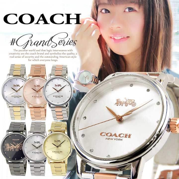【送料無料】COACH コーチ 腕時計 時計 レディース Grand グランド シルバー 金 ゴールド ピンクゴールド ローズゴールド ブランド 誕生日プレゼント 女性 ギフト
