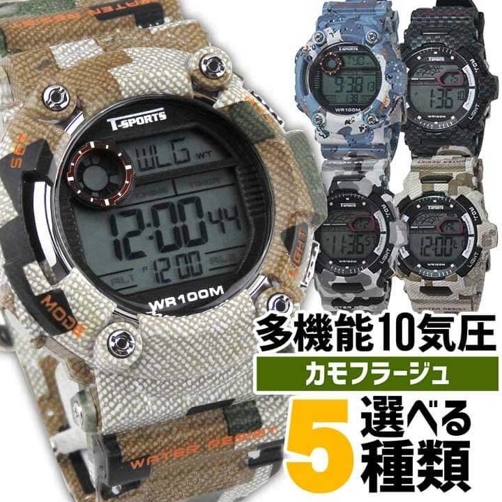 【送料無料】メンズ 腕時計 ミリタリー 迷彩 カモフラージュ カモフラ 10気圧防水 選べる5種類 正規品 メンズ 腕時計 ウォッチ CREPHA クレファー 誕生日プレゼント 男性 ギフト