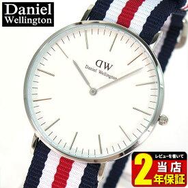 5d3c57e1a6 【送料無料】Daniel Wellington ダニエルウェリントン 40mm メンズ レディース 腕時計 男女兼用 ナイロン 革