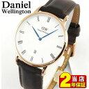【送料無料】Daniel Wellington Dapper ダッパー 38mm 日付 カレンダーメンズ レディース 腕時計 レザー 革ベルト バ…