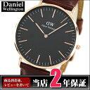 ★送料無料 Daniel Wellington ダニエルウェリントン 時計 CLASSIC BLACK セイントモーズ 40mm DW00100124 メンズ レ…
