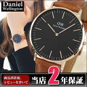 ★送料無料 Daniel Wellington ダニエルウェリントン CLASSIC BLACK Durham ダラム 40mm DW00100126 メンズ レディース 腕時計 男女兼用 革ベルト