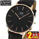 ★送料無料 Daniel Wellington ダニエルウェリントン CLASSIC BLACK シェフィールド 40mm 革ベルト DW00100127 メンズ レディース 腕時計 男女兼用 ユニセ