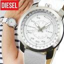 【送料無料】DIESEL ディーゼル RIG リグ DZ1752 海外モデル メンズ 腕時計 ウォッチ 革ベルト レザー クオーツ アナログ 白 ホワイト 誕生日プレゼント ギフト