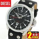 【送料無料】DIESEL ディーゼル ROLLCAGE ロールケージ DZ1790 海外モデル メンズ 腕時計 ウォッチ 革ベルト レザー …