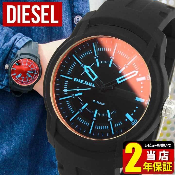 【送料無料】DIESEL 時計 ディーゼル ARMBAR アームバー DZ1819 メンズ 腕時計 シリコン ラバー 黒 ブラック 海外モデル 誕生日プレゼント 男性 卒業祝い 入学祝い ギフト