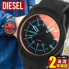DIESEL 時計 ディーゼル ARMBAR アームバー DZ1819 メンズ 腕時計 シリコン ラバー 黒 ブラック 海外モデル 誕生日プレゼント 男性 バレンタイン ギフト