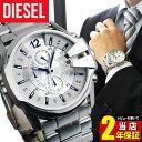 【送料無料】DIESEL ディーゼル 時計 おしゃれ ブランド メンズ 腕時計 watch マスターチーフ MASTER CHIEF クロノグラフ 日付 カレンダー DZ4181 海外モデル カジュア