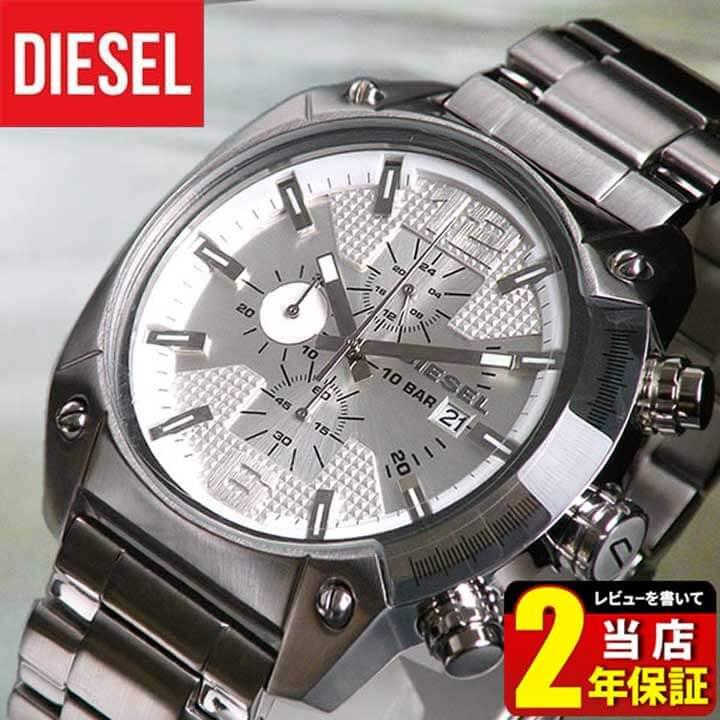 【送料無料】ディーゼル 時計 おしゃれ ブランド DIESEL メンズ 腕時計 watch 新品 DZ4203 海外モデル DIESEL OVERFLOW オーバーフロー シルバー 白 クロノグラフ 誕生日プレゼント 男性 ギフト 【あす楽対応】