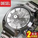 ディーゼル 時計 DIESEL メンズ 腕時計 watch 新品 DIESEL DZ4203 海外モデル DIESEL OVERFLOW オーバーフロー シルバ…